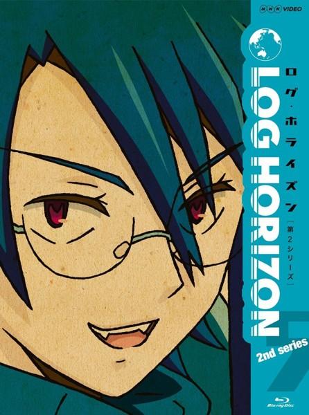 ログ・ホライズン 第2シリーズ 5 (ブルーレイディスク)