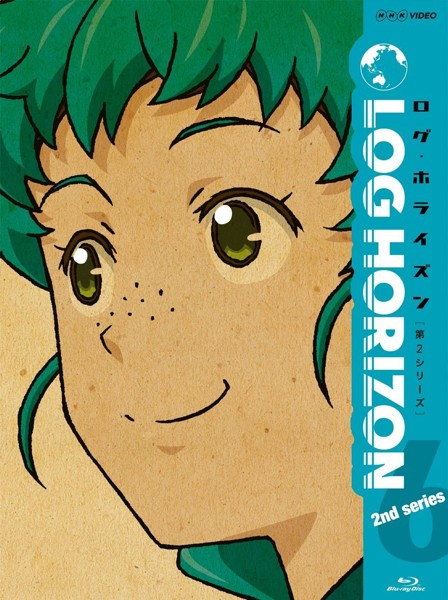 ログ・ホライズン 第2シリーズ 6 (ブルーレイディスク)