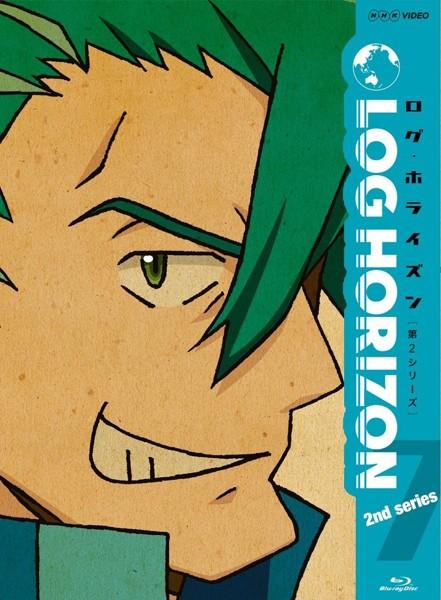 ログ・ホライズン 第2シリーズ 7 (ブルーレイディスク)