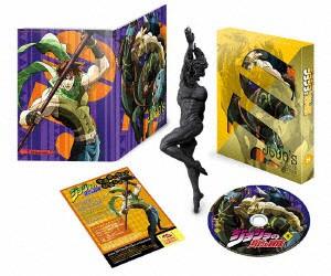 ジョジョの奇妙な冒険 Vol.8 (初回生産限定版 ブルーレイディスク)
