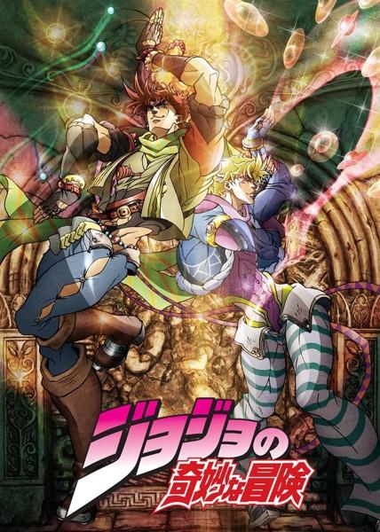 ジョジョの奇妙な冒険 総集編Vol.3