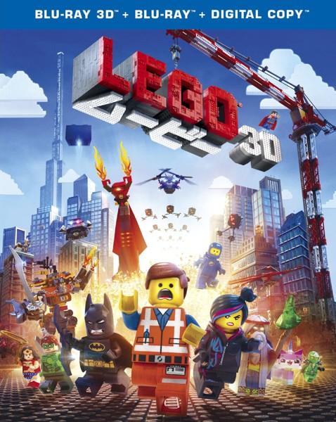 LEGOムービー (2枚組/デジタルコピー付) (3D&2Dブルーレイディスクセット)【初回限定生産】
