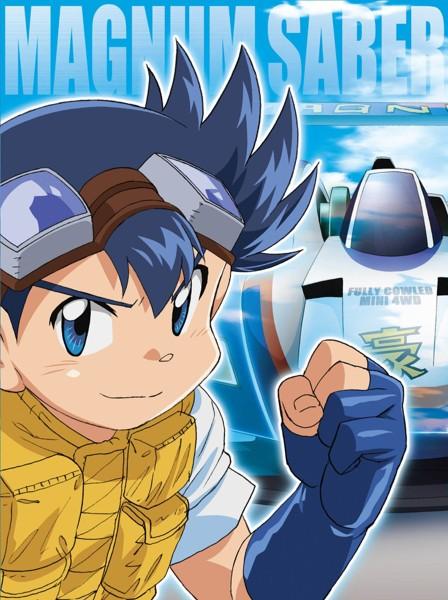 爆走兄弟レッツ&ゴー!! Blu-ray BOX (ブルーレイディスク)