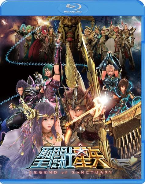 聖闘士星矢 LEGEND of SANCTUARY(アウターケース付き 初回限定生産 ブルーレイディスク)