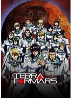 TERRAFORMARS Vol.3(初回生産限定版)