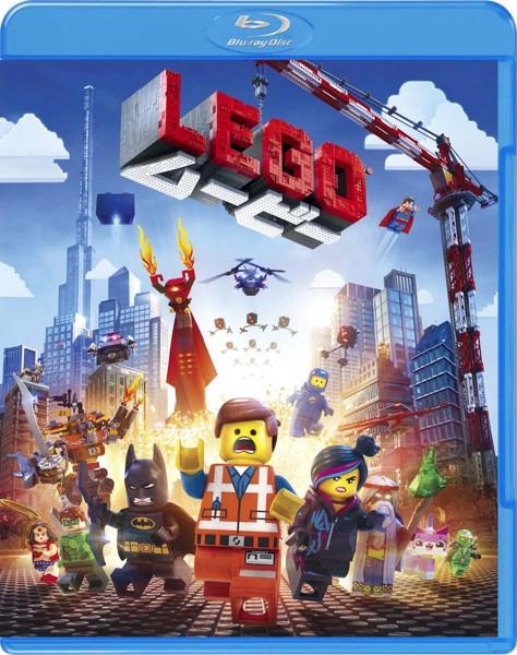 LEGO ムービー (ブルーレイディスク)