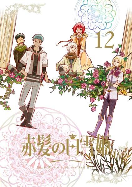赤髪の白雪姫 vol.12(初回生産限定版 ブルーレイディスク)