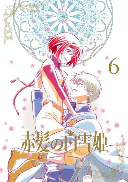 赤髪の白雪姫 vol.6(初回生産限定版)