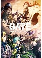 GATE ���q�� �ނ̒n�ɂāA�z���킦�� vol.1 �����Y����Ł�