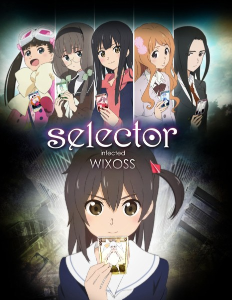 selector infected WIXOSS DVDBOX(数量限定生産版)