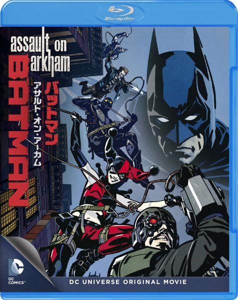 バットマン:アサルト・オン・アーカム (ブルーレイディスク)