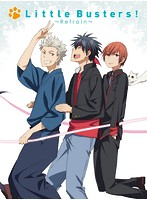 リトルバスターズ!〜Refrain〜 Blu-ray BOX (完全生産限定版 ブルーレイディスク)
