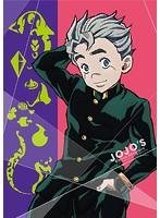 ジョジョの奇妙な冒険 ダイヤモンドは砕けない Vol.3(初回仕様版 ブルーレイディスク)