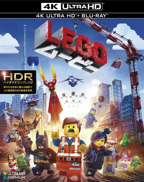 LEGO ムービー (4K ULTRA HD&ブルーレイディスクセット)