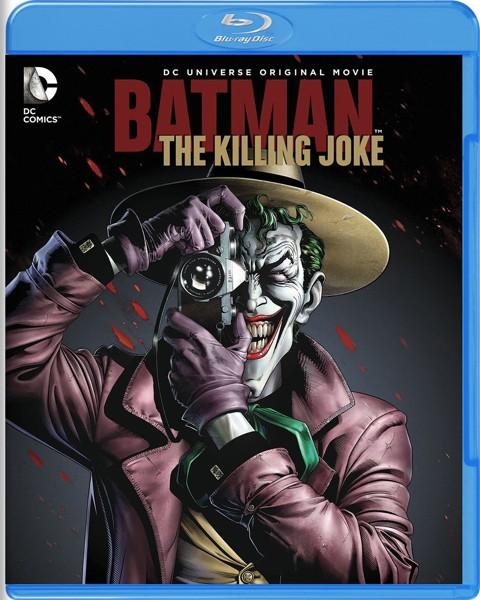 バットマン:キリングジョーク (ブルーレイディスク)