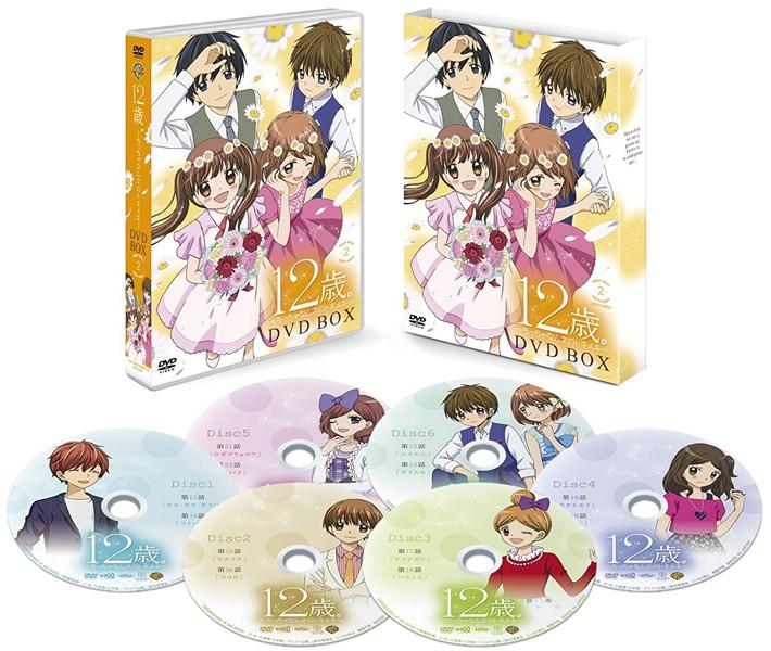 12歳。〜ちっちゃなムネのトキメキ〜 DVD BOX 2
