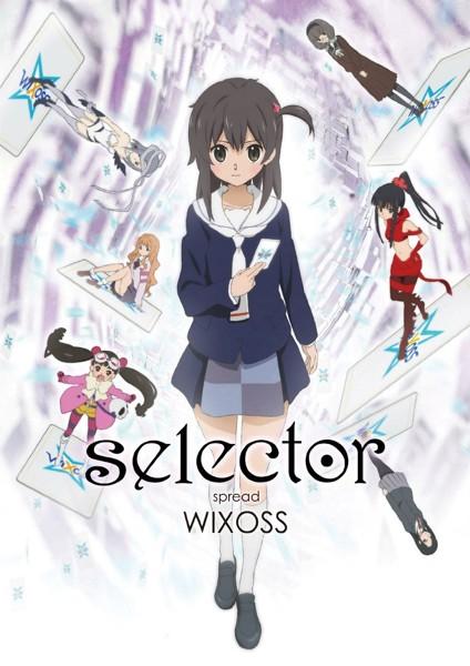 selector spread WIXOSS BD-BOX (初回仕様版 ブルーレイディスク)
