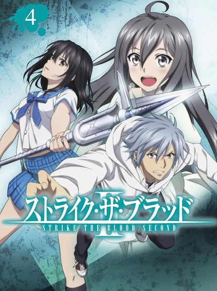 ストライク・ザ・ブラッド II OVA Vol.4(初回仕様版 ブルーレイディスク)