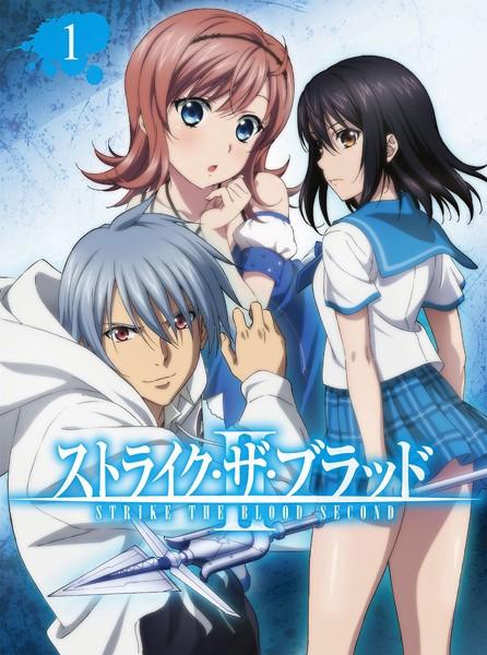 ストライク・ザ・ブラッド II OVA Vol.1(初回仕様版 ブルーレイディスク)