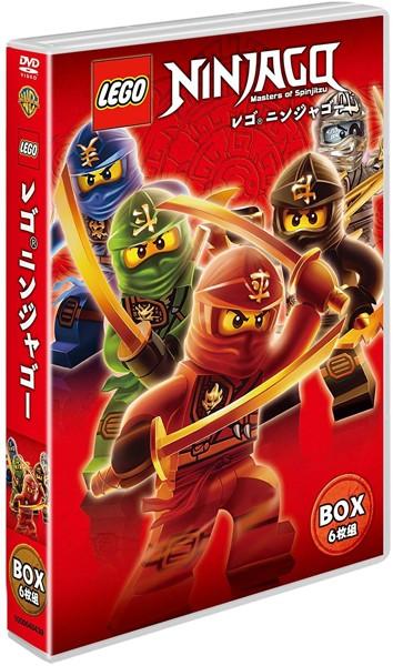 レゴ ニンジャゴー DVD-BOX 2015 (6枚組)