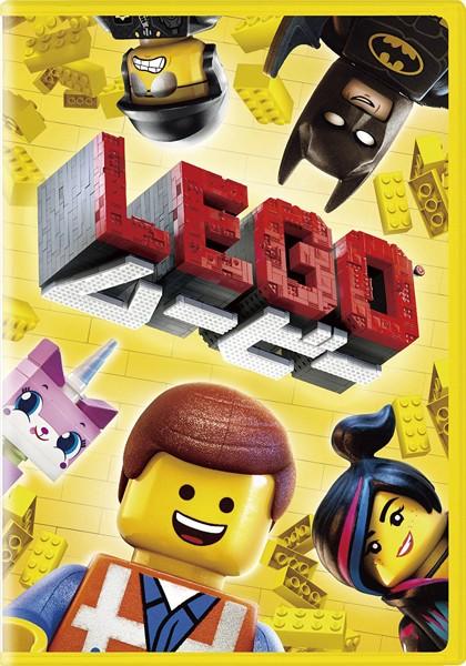 LEGOムービー