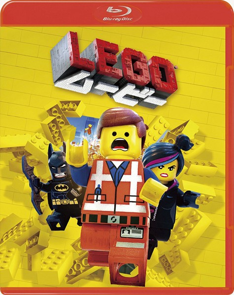 LEGOムービー (ブルーレイディスク)