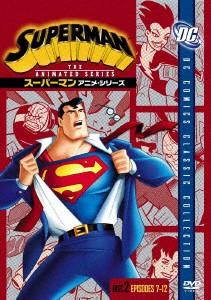 スーパーマン アニメ・シリーズ 2