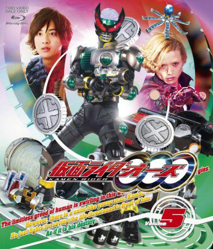 仮面ライダーOOO(オーズ) Volume5 (ブルーレイディスク)