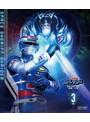 宇宙刑事シャイダー Blu-ray BOX 3 (ブルーレイディスク)