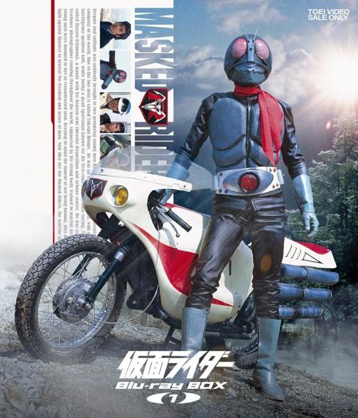 仮面ライダー Blu-ray BOX 1 (ブルーレイディスク)