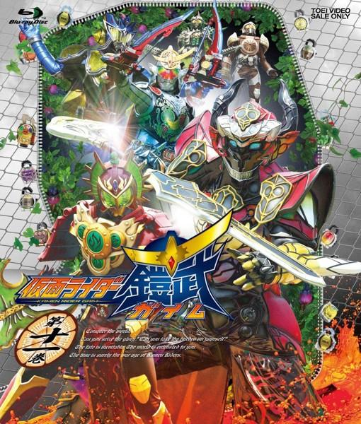 仮面ライダー鎧武/ガイム 第十一巻 (ブルーレイディスク)
