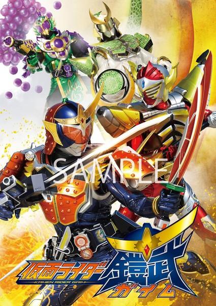 仮面ライダー鎧武/ガイム 第十二巻 (ブルーレイディスク)