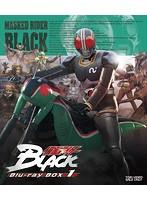 仮面ライダーBLACK Blu-ray BOX 1[BSTD-08918][Blu-ray/ブルーレイ]