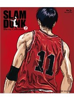 SLAM DUNK Blu-ray Collection VOL.2 (ブルーレイディスク)