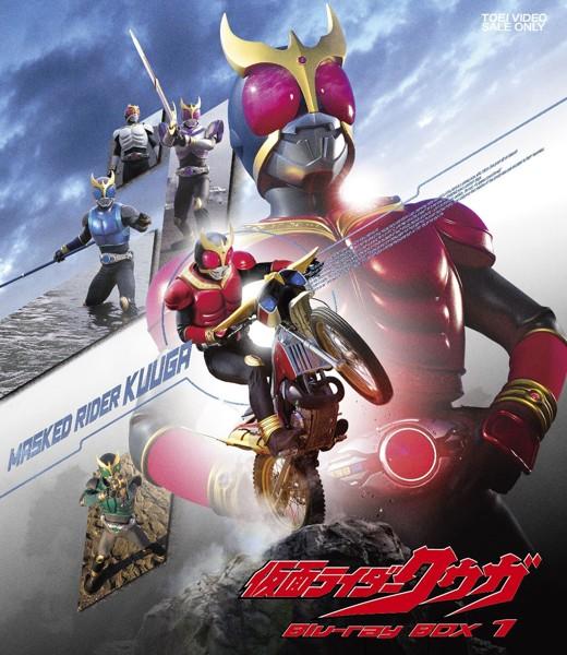 仮面ライダークウガ Blu-ray BOX 1 (ブルーレイディスク)