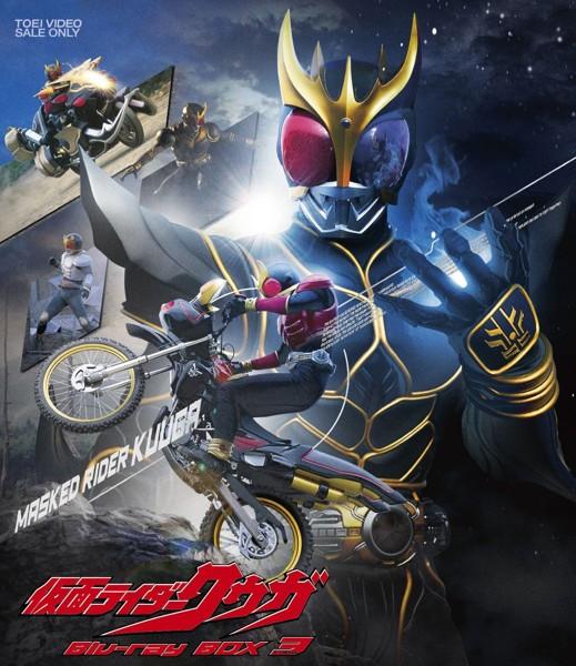 仮面ライダークウガ Blu-ray BOX 3<完> (ブルーレイディスク)