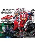 仮面ライダードライブ COLLECTION 3 (ブルーレイディスク)