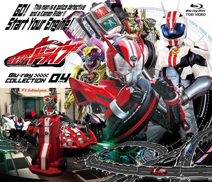 仮面ライダードライブ COLLECTION 4 (ブルーレイディスク)