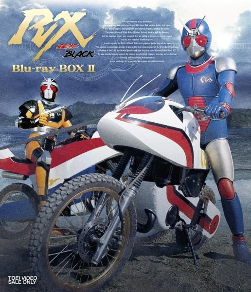 仮面ライダーBLACK RX Blu-ray BOX 2 (ブルーレイディスク)