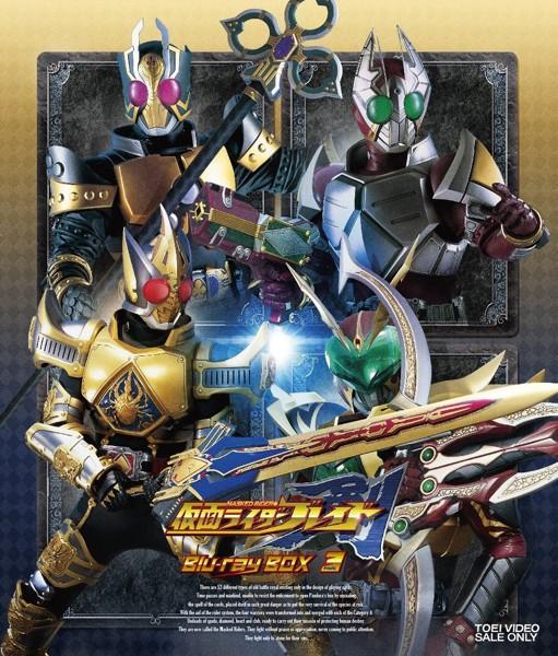仮面ライダー剣(ブレイド) Blu-ray BOX 3 (ブルーレイディスク)
