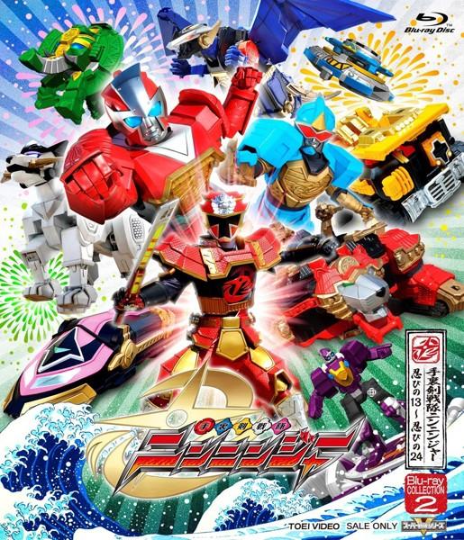 スーパー戦隊シリーズ:手裏剣戦隊ニンニンジャー Blu-ray COLLECTION 2 (ブルーレイディスク)