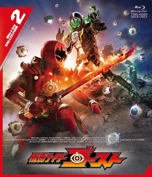 仮面ライダーゴースト Blu-ray COLLECTION 2 (ブルーレイディスク)
