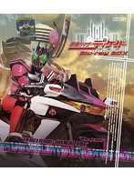 仮面ライダーディケイド Blu-ray BOX (ブルーレイディスク)