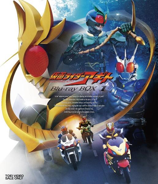 DMM.com 仮面ライダーアギト Blu-ray BOX 1