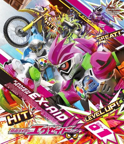 仮面ライダーエグゼイド Blu-ray COLLECTION 1 (ブルーレイディスク)