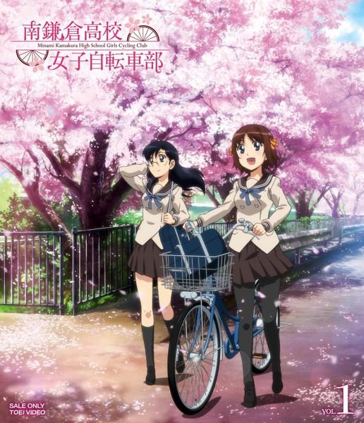 南鎌倉高校女子自転車部 VOL.1 (ブルーレイディスク)