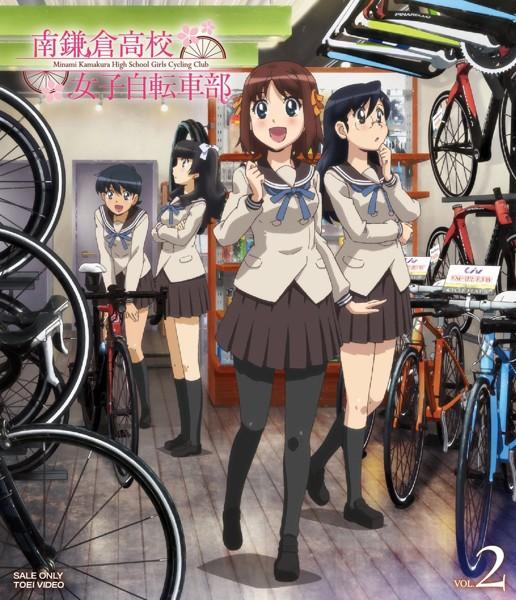 南鎌倉高校女子自転車部 VOL.2 (ブルーレイディスク)