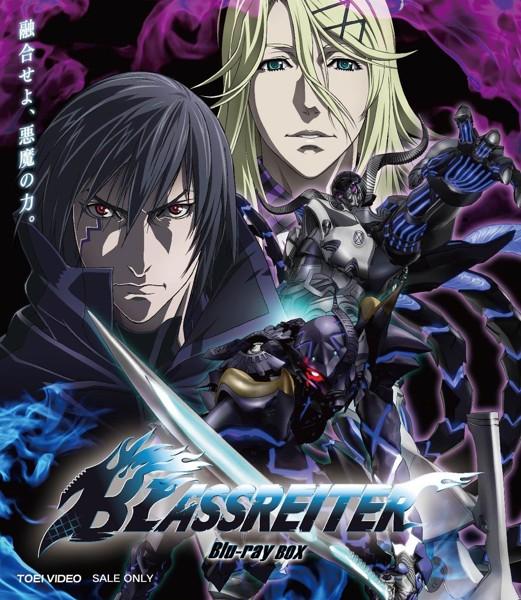 ブラスレイター Blu-ray BOX (ブルーレイディスク)