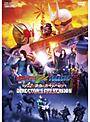 仮面ライダーW(ダブル) FOREVER AtoZ/運命のガイアメモリ ディレクターズカット版