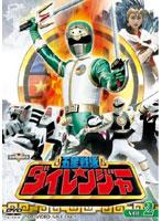 DMM.com 五星戦隊ダイレンジャー VOL.2